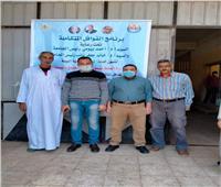 استمرار القوافل الطبيةضمن مبادرة «حياه كريمة»بقرية في المنوفية