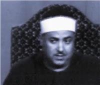 مصري الجنسية.. سفير القرآن الكريم في دول العالم