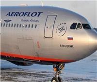 اعتبارا من 26 أبريل.. الخطوط الروسية تزيد رحلاتها للقاهرة