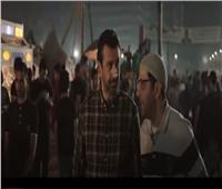 الاختيار2| الشهيد محمد مبروك يخترق اعتصام رابعة المسلح وينقذ ضابطا