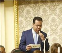 نائب بصحة النواب يناشد المواطنين سرعة التسجيل للحصول على لقاح كورونا
