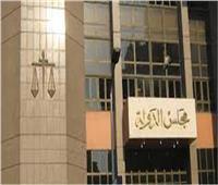 19 يونيو .. الحكم في دعوى حظر نشاط حزب «مصر القوية»