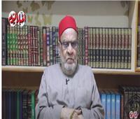 فتاوى كريمة| حكم استخدام العطور في رمضان.. فيديو