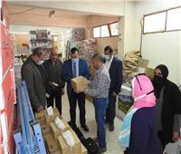 «تعليم المنوفية» تستعد لعقد امتحانات الدور الأول لشهادات الدبلومات الفنية