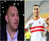 أحمد بلال: «مصطفى محمد كسر الدنيا  بسبب تعليماتي ونقدي البناء له»