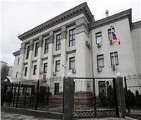 سفارة روسيا في كييف تنفي تلقيها طلبًا بمغادرة مسؤول رفيع من أوكرانيا