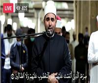 بث مباشر   شعائر صلاتي العشاء والتراويح ليلة ٦ رمضان بالجامع الأزهر