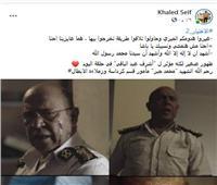 بعد حلقة «الاختيار2».. رسائل ضباط الشرطة إلى زملائهم الشهداء