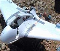 التحالف يدمر طائرة مسيرة مفخخة أطلقها «الحوثيون» نحو السعودية