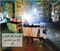 استجابةً لشكاوى المواطنين.. إزالة تراكمات الهدم بحي غرب شبين الكوم