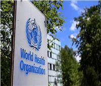 الصحة العالمية تصف الوضع الوبائي العالمي بالمقلق