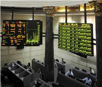 البورصة المصرية تختتم تعاملات اليوم بارتفاع جماعي لكافة المؤشرات