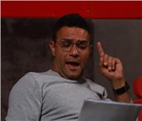 """الحلقة 6 من """"Big Million"""".. آسر ياسين يبحث عن honey"""