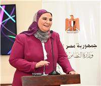 وزيرة التضامن تشهد فعاليات «لبلدنا للتنمية» لتوفير احتياجات مؤسسات الرعاية