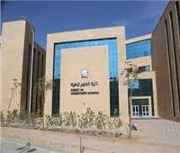 جامعة الجلالة تعلن فتح باب التقديم المبكر للعام الدراسي الجديد