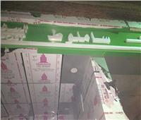 محلي سمالوط: رفع لافته البريد بعد الخطأ في كتابة اسم المدينة