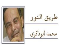 محمد أبو ذكري يكتب:   الله محبة