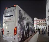 مباراة القمة| وصول حافلة الزمالك لاستاد القاهرة