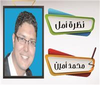محمد أمين يكتب: «تعذيب يثير الضحك»