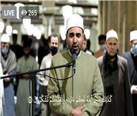 بث مباشر| شعائر صلاتي العشاء والتراويح ليلة ٧ رمضان بالجامع الأزهر