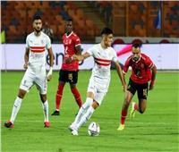 انطلاق مباراة الأهلي والزمالك في قمة الدوري الممتاز   بث مباشر