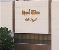 أسيوط في 24 ساعة | الاحتفال بالعيد القومي للمحافظة.. الأبرز
