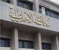 السكرتير العام لمحافظة الإسماعيلية يبحث مشاكل المواطنين بسوق الجمعة
