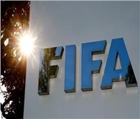 «الفيفا» يرفض إقامة «دوري السوبر الأوروبي»