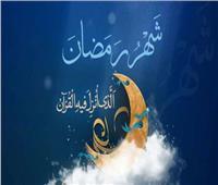 إمساكية شهر رمضان ٢٠٢١  مواعيد الإفطار والسحور في سابع يوم رمضان