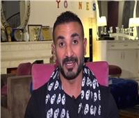 أحمد سعد: «رامز جلال رماني من فوق عمارة» | فيديو
