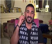أحمد سعد يوجه رسالة لجمهوره بشأن حياته الشخصية | فيديو