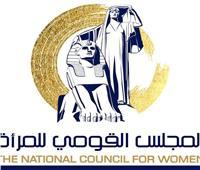 «قومي المرأة»: تصدر مشاهد العنف ضد المرأة بالأعمال الدرامية في رمضان