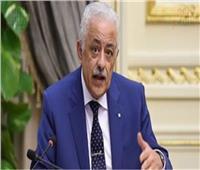 وزير التعليم أمام الشيوخ لمناقشة رفض المجلس لتعديلات الثانوية العامة