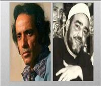 «أنت عفريت من الجن».. قصة قبول النقشبندي التعاون مع بليغ حمدي