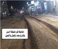 متابعة أعمال رصف شارع سعد زغلول بأشمون منوفية