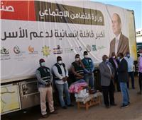 توزيع 3500 «شنطة رمضانية» على الأسر الأكثر احتياجًا بأسوان