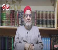 فتاوى كريمة | حكم «سب الدين» في رمضان.. هل يفسد الصيام؟ | فيديو