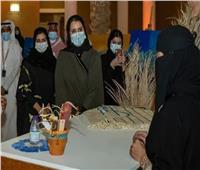 السعوديةتنظم معرضًا مصورًا بمناسبة اليوم العالمي للتراث