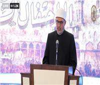نظير عياد: الجامع الأزهر صلة رحم بين مدارس العلم في العالم