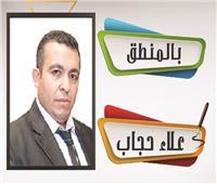 علاء حجاب يكتب: مديرية بلا مدير
