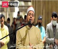 بث مباشر   شعائر صلاتي العشاء والتراويح ليلة ٨ رمضان في الجامع الأزهر
