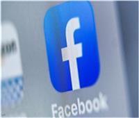 «فيسبوك» يواجه «كلوب هاوس» ب«هوت لاين»