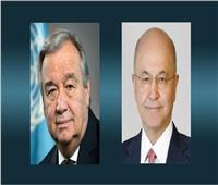 «برهم صالح» يبحث مع «أنطونيو غوتيرش» مستجدات الأوضاع في العراق والمنطقة