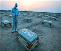 بعد عام ونصف من كورونا...٣ ملايين حالة وفاة حول العالم