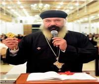 البابا تواضروس ينعي وفاةكاهن بجرجا