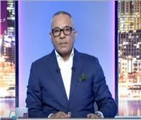 أحمد موسي: عاوز بيان واضح من الحكومة عما يحدث في سوهاج وطبيعة الوضع الوبائي