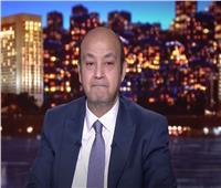 عمرو أديب: ليه الأهلي بمن حضر والزمالك بمن خسر | فيديو