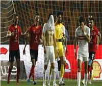 عصام عبد الفتاح: إسناد القمة لتحكيم مصري قرار جريء