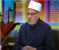 أحمد كريمة: أفعال «داعش» لا تمت للإسلام والمسلمين بأي صلة