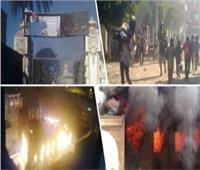وثقها «الاختيار 2».. القضاء يقتص من 528 إخوانيا بواقعة حرق مركز شرطة ملوي